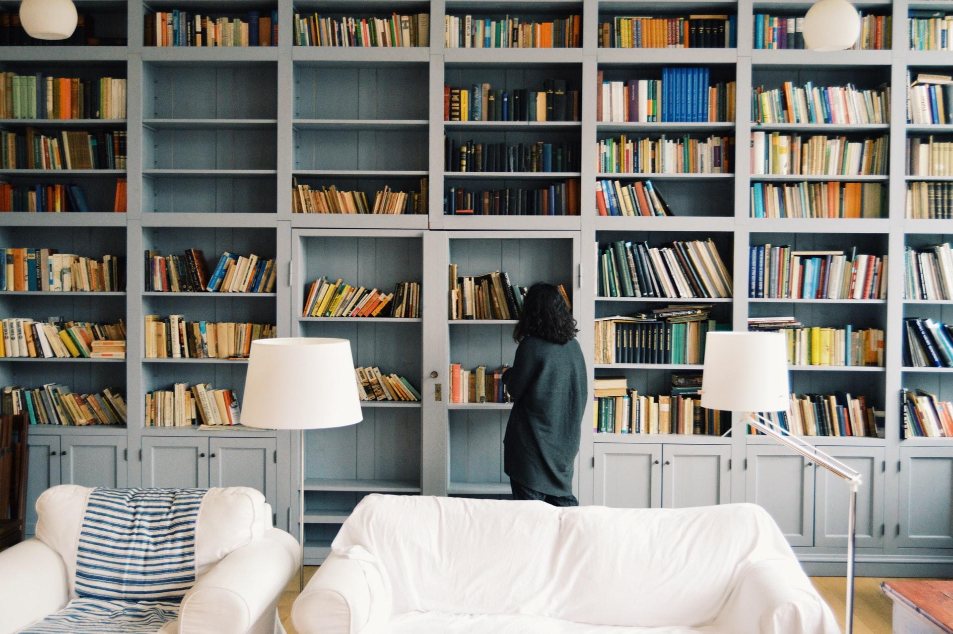 домашна библиотека